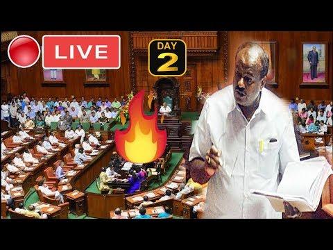 Karnataka Assembly LIVE : 2nd Day CM HD Kumaraswamy Floor Test 2019 | BS Yeddyurappa | YOYOTVKannada