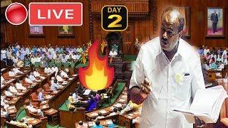 Karnataka Assembly LIVE : 2nd Day CM HD Kumaraswamy Floor Test 2019   BS Yeddyurappa   YOYOTVKannada