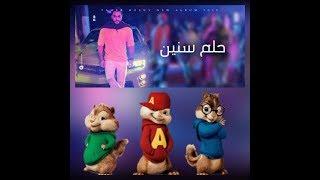 كليب اغنية حلم سنين من فيلم البدلة تامر حسني Helm Senin