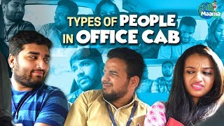 Types Of People in Office Cab || Chill Maama