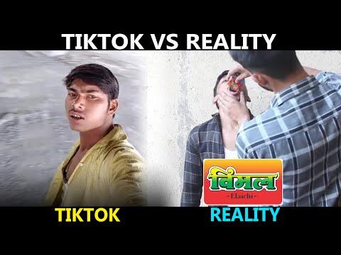 TIK TOK VS REALITY | MUSICALLY VS REALITY | EXPECTATION VS REALITY