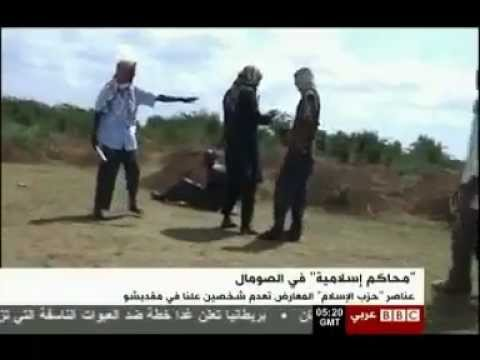 Islamic Law  whipping & stoning