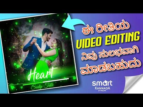 Best Video Editing Effects In Kannada | Smart Kannada