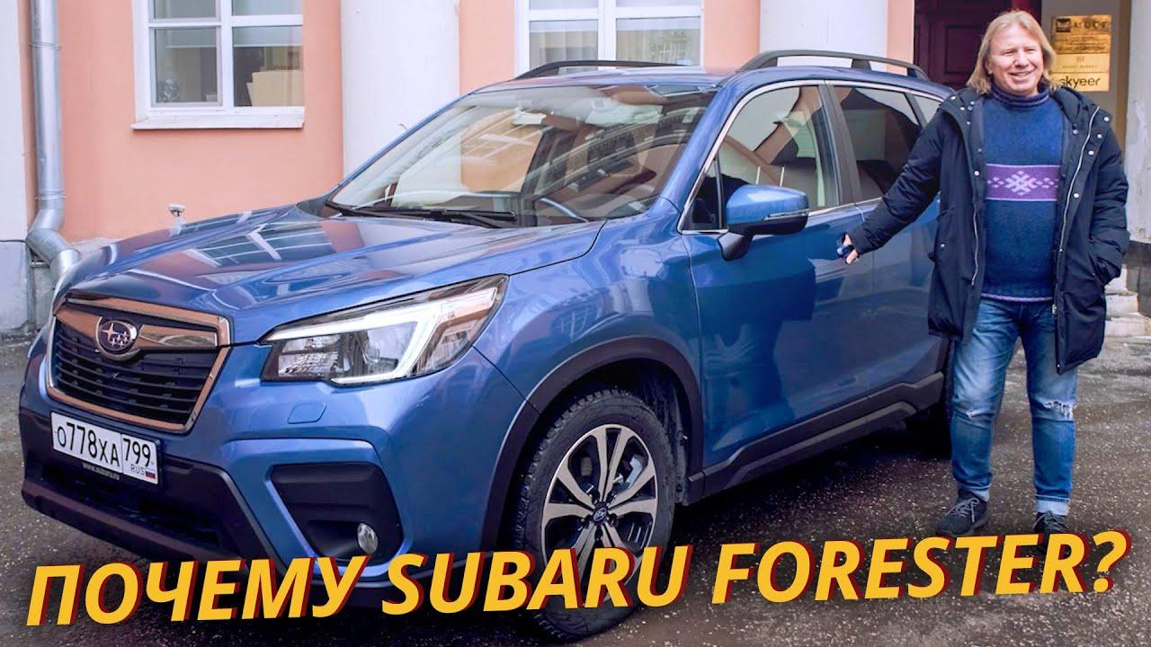 Об автомобилях с Виктором Дробышем. Почему Subaru?   Звёздный маршрут