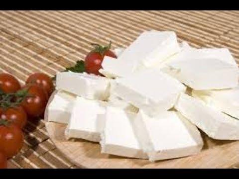 تفسير رؤية الجبنة في المنام أكل أو شراء Youtube