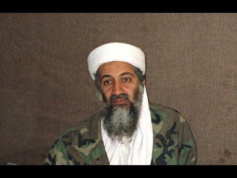 تونس تحقق قضائيا بحق حارس بن لادن المرحل من ألمانيا  - 10:22-2018 / 7 / 14