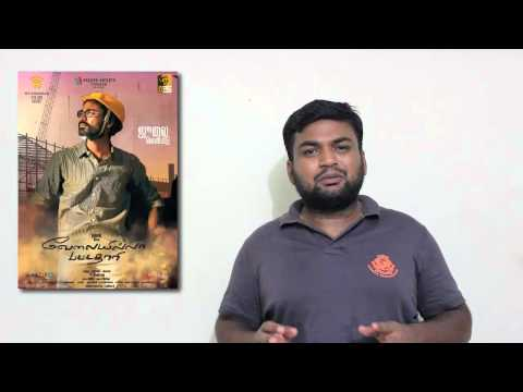 Velai Illa Pattathari (VIP) review by prashanth