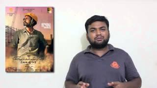 Velai Illa Pattathari (VIP) review by prashanth