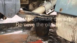 Замена масла в двигателе oil change Cummins