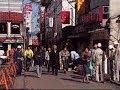 1991 田無の昼散策散歩 駅前通商店街など Tanashi Daytime Walkabout 911115