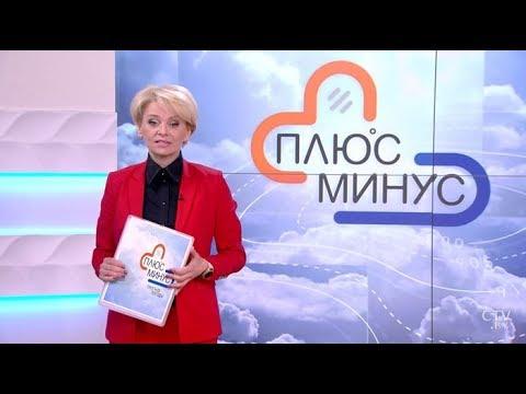 Прогнозы на спорт 11.02.11 рулетка онлайн ставки от 1 рубля
