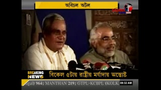 Sadhna News Live Stream