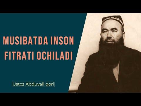 Musibatda Inson Fitrati Ochiladi || Ustoz Abduvali Qori