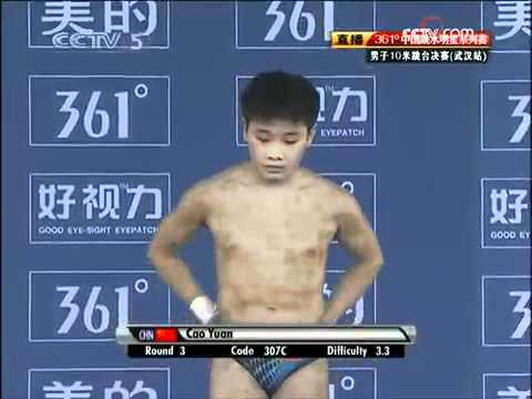 2009-2010 Chinese diving star Series men's 10 meter platform final (Wuhan Station) - Cao Yuan