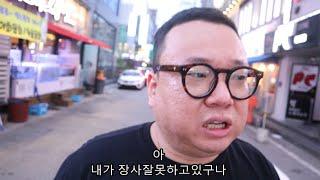 """2017년에 삼성때려치고 창업한 전집 """"삼성에서 다시 …"""