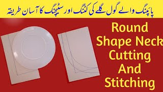 Round Neck Cutting And Stitching || Neck Piping Without Cord Easy Method || Neck Design