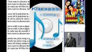 Tere nam ka diwana ( Suraj Aur Chanda-1973 ) Free karaoke with lyrics by Hawwa-