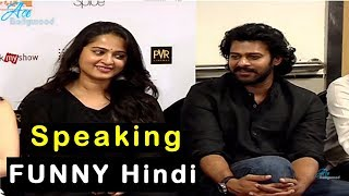 Prabhas FUNNY Hindi Interview