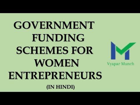 Government Funding Schemes for Women Entrepreneurs