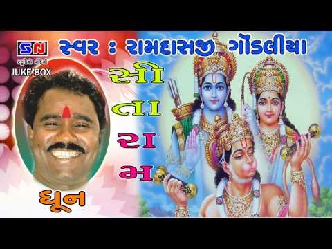 Ramdasji Gondaliya ! Sitaram Dhun !