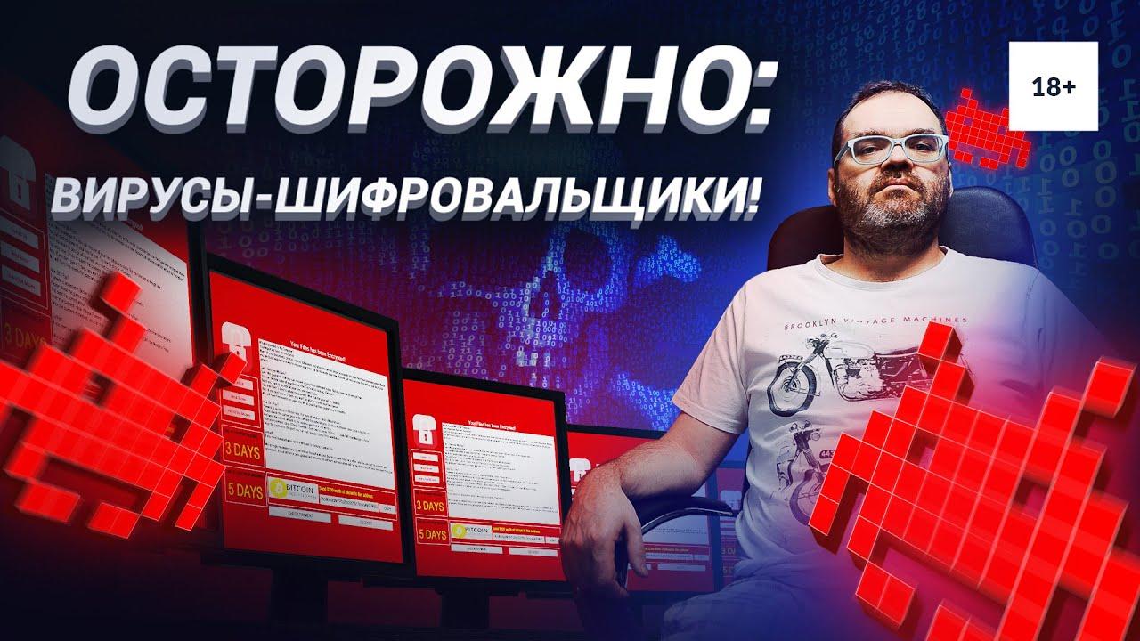 6 Ru новости