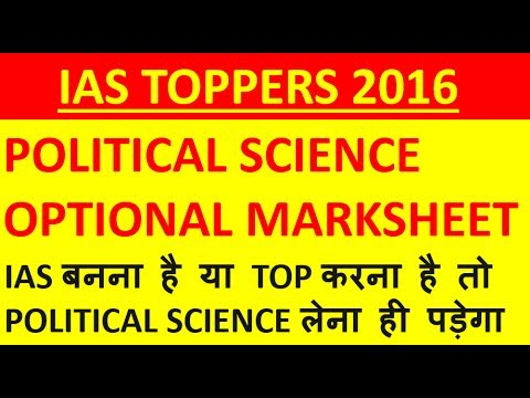 IAS TOPPER MARKS 2016 ( POLITICAL SCIENCE )