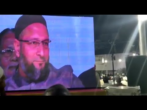 Asaduddin Owaisi Attends Mushaira at Anwar ul Uloom College Mallepally #Hyderabad! 18 Feb 2018