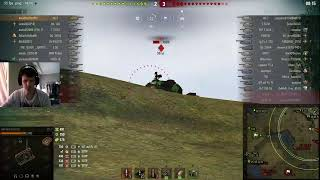 Игра онлайн  World Of Tanks