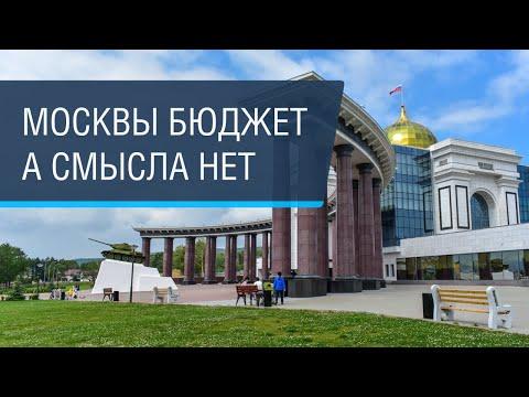 Южно-Сахалинск. Другой край России.