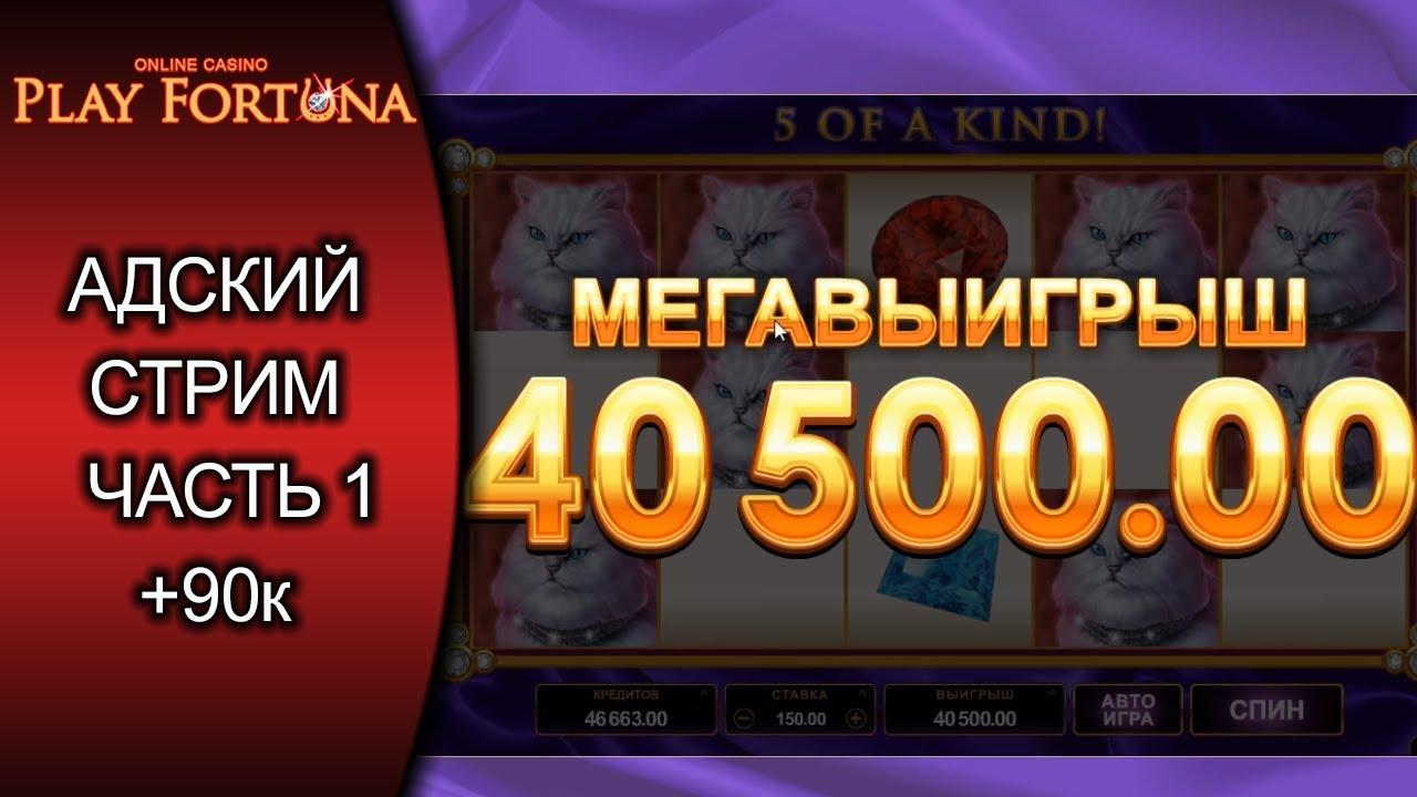 Стримы казино лудомания онлайн смотреть бесплатно казино рояль 2006