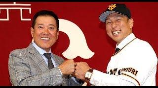 中島宏之選手が入団会見「チームのために貢献したい」