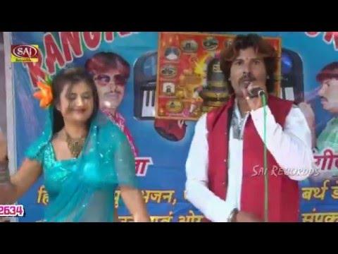 शिव चर्चा - Raja Shiv Charcha Karaib Na | Bhojpuri | Shiv Bhajan | Raju Rangila