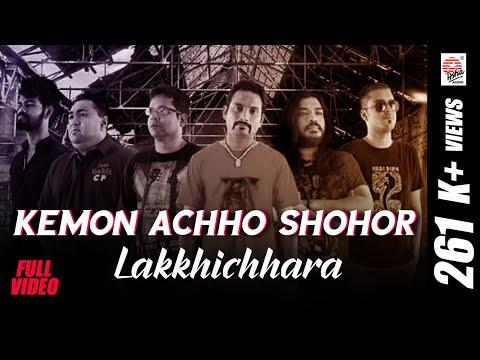 Kemon Achho Shohor | Lakkhichhara