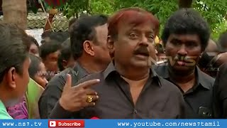 Vijayakanth says no safety for TN people spl video news 02-08-2015 | Tamil Nadu hot news today | News7 Tamil