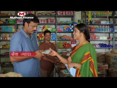 Muthoot Finance - Yehi Hai Asli Gold Loan (Hindi)