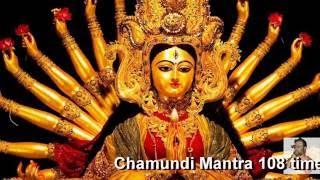 Chamunda Mantra - 108 times chanting by Subhash