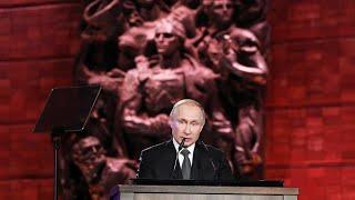 Форум памяти жертв Холокоста   23.01.20