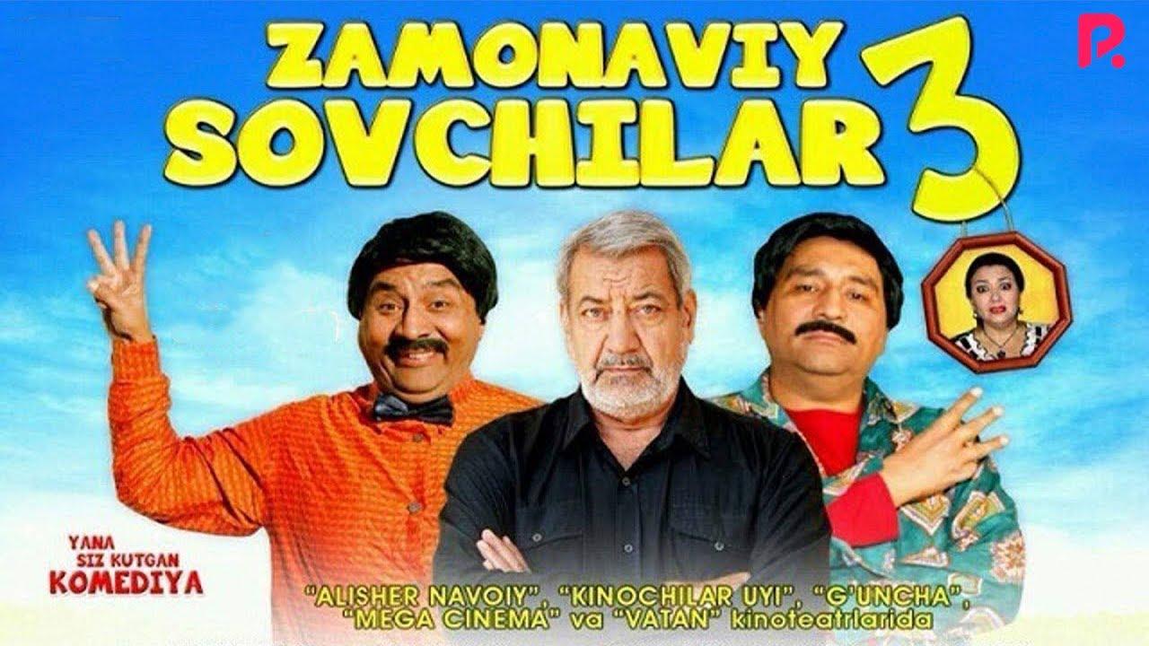 Zamonaviy sovchilar 3 (o'zbek film) | Замонавий совчилар 3 (узбекфильм)