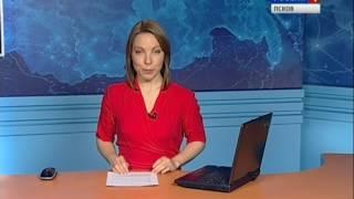 Вести-Псков 24.10.14 11-30(, 2014-10-24T08:14:08.000Z)