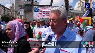 إغلاقَ مكتب منظمةِ التحرير الفلسطينيةِ في واشنطن - (10-9-2018)