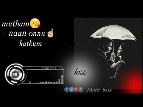 mutham-onnu-na-ketkum-song