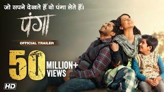 Kangana Ranaut in Panga Hindi Movie Trailer