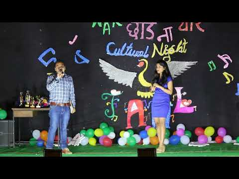 Brahmaputra Hostel Night 2018, JNU