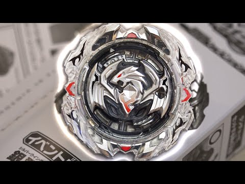 Revive Phoenix .10.Fr Silver Wing LIMITED EDITION Unboxing &