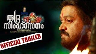 Rudra Simhasanam Official Trailer