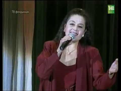Римма Ибрагимова - Онытып булмый (2001)