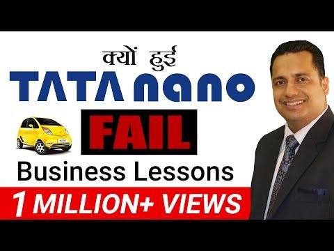 Tata Nano Fail क्यों हो गई? | Business Skills Video in Hindi