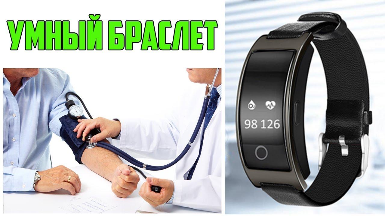 Принцип работы браслета, измеряющего давление и пульс, отличается от обычных тонометров. Устройство. Как выбрать умный браслет с измерением пульса и давления. Поэтому перед тем как купить прибор, его нужно проверить. Лучшие часы с измерением артериального давления.
