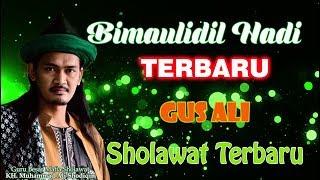 Bimaulidil Hadi Sholawat Terbaru 2019 Gus Ali Mafia Sholawat feat Semut Ireng Merdu