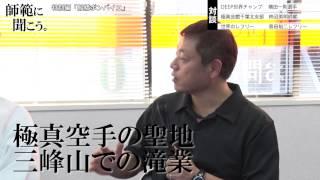 船橋格闘技イベント 「ボンバイエ」 5月9日(土)船橋オートレース場に...